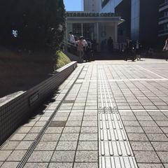 スターバックスコーヒー 新宿サザンテラス店