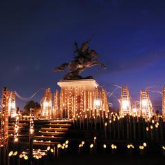 菊池市民広場