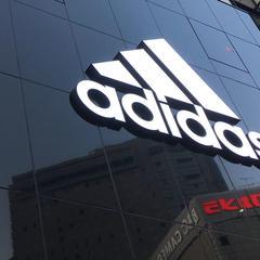 Adidas 渋谷店