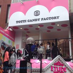 トッティ キャンディ ファクトリー 原宿店 (Totti Candy Factory)