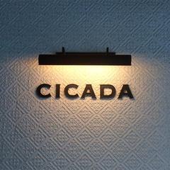 シカダ (CICADA)