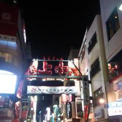 上野中通商店街振興組合
