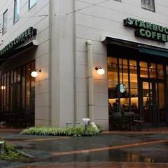 スターバックスコーヒーくずはモール店