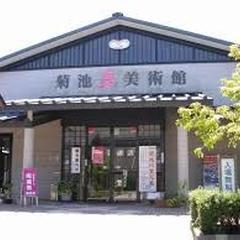菊池温泉旅館組合