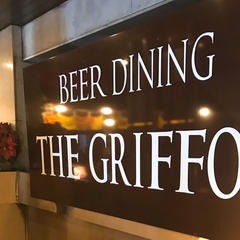 BEER DINING THE GRIFFON ( ザ・グリフォン )