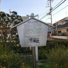 南海高師浜線 高師浜駅
