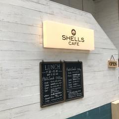 SHELLS CAFE(シェルズカフェ)