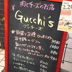 Gucchi's