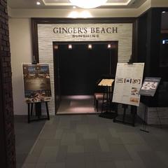 Ginger's Beach Sunshine - ジンジャーズビーチ サンシャイン