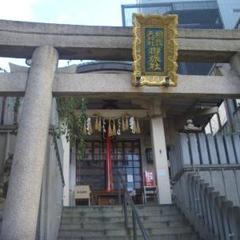 綱敷天神社御旅所
