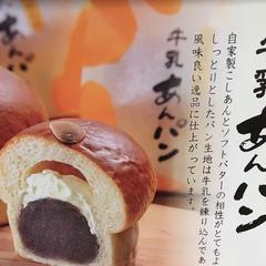 平井製菓(株) 本店