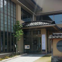 徳田秋聲記念館