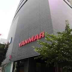 ヤンマー本社