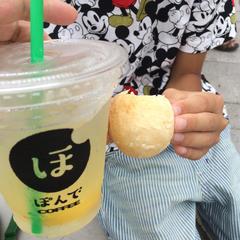ぽんでCOFFEE (ポンデコーヒー)