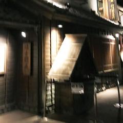 羽生PA (上り)