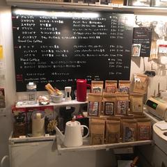 COFFEA EXLIBRIS