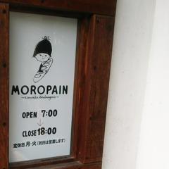 MOROPAIN (モロパン)