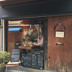 CAFE・KICHI
