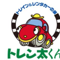駅レンタカー東日本 茅野営業所