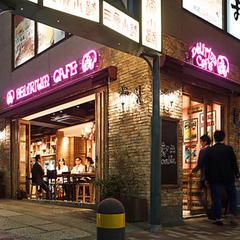 デリリウムカフェ ギンザ Délirium Café Ginza