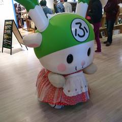 ふっかちゃんミュージアム