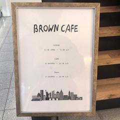 BROWN BAKERY/CAFE/BAR
