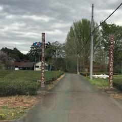 武者小路実篤記念新しき村美術館