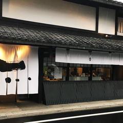 然花抄院京都室町本店