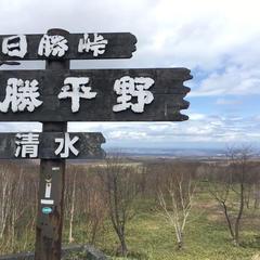 十勝亭(旧清水ドライブイン)