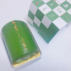 ARINCO 嵐山本店