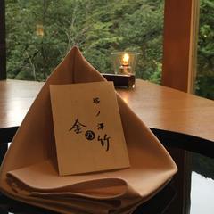 金乃竹塔ノ沢