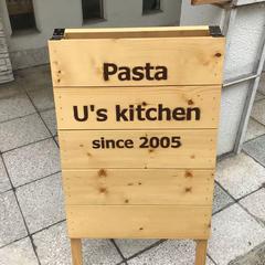 U'S KITCHEN
