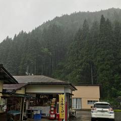 道の駅 和良