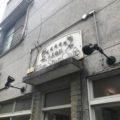Five Star Cafe 五星鶏飯