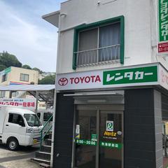 トヨタレンタカー 熱海駅前店