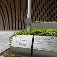 田辺三菱製薬 史料館