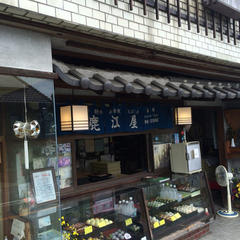 鹿江屋饅頭店