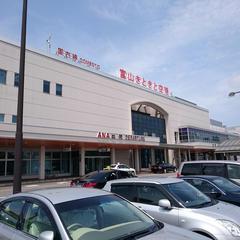 富山空港(富山きときと空港)
