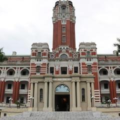 総統府(Presidential office)