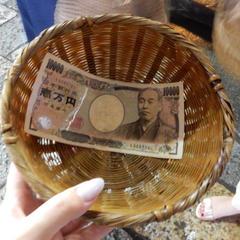 銭洗弁財天宇賀福神社