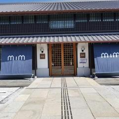 ミツカン ミュージアム