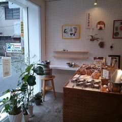 くまのみ堂焼菓子店