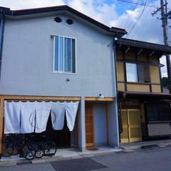 cup of tea - hostel in hida takayama