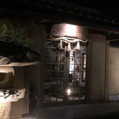 高千穂旅館 神仙