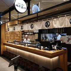 立食い寿司 根室花まる 銀座