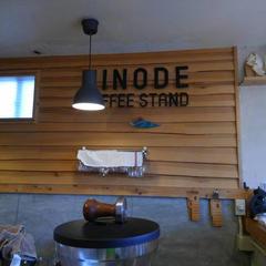 HINODE COFFEE STAND