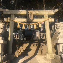 大宮大原神社