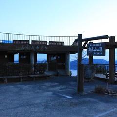 高見山国立公園