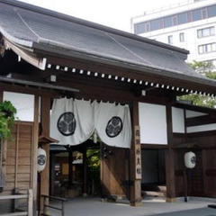 高山グリーンホテル飛騨物産館