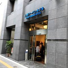上野アーバンホテル